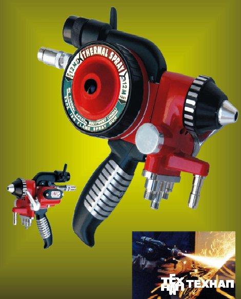 Установка газопламенного напыления SprayJet-88
